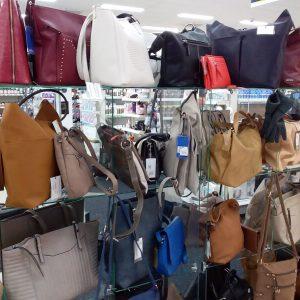UFS Handbag November 18 Special